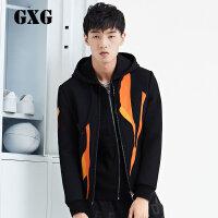 GXG男装 男士黑色撞色修身款拼接夹克外套#54221303