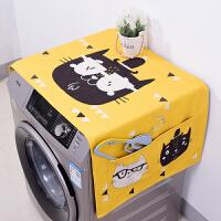滚筒洗衣机罩冰箱盖布防尘防晒罩双开门冰箱床头柜加厚棉麻盖巾布