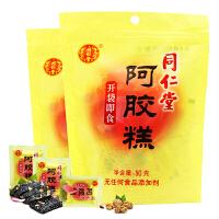 北京同仁堂 阿胶糕90g*2袋   即食阿胶块女性滋补品  阿胶持续好气色,送老婆送女友