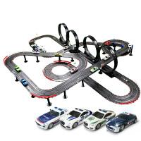儿童电动玩具汽车套装孩子手摇双人遥控轨道赛车玩具
