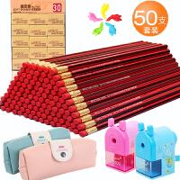 小学生hb铅笔 儿童六角杆无毒铅笔幼儿铅笔套装批发学生文具