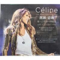 席琳迪翁-唯一之夜CD( 货号:779944713)