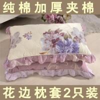 全棉加厚夹棉枕套 纯棉枕头套拉链式单层枕皮花边枕套一对(2只)价