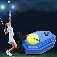 带线网球单人训练球套装 一体拍初双人带线回弹带绳练习弹力绳HW 1个训练器 1个天龙T802C带线球