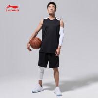 李宁篮球比赛套装男士新款韦德系列速干男装凉爽针织运动服AATN007