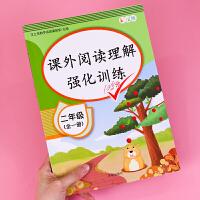 课外阅读理解二年级上下全一册语文强化训练100分部编人教版 2020新版