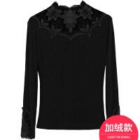 蕾丝加绒打底衫女长袖秋冬新款韩版高领百搭修身时尚短款上衣 黑色 加绒