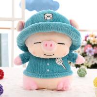 六一儿童节礼物眯眼猪毛绒玩具创意猪猪公仔抱枕送女友玩偶儿童生日礼物一件