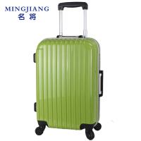 名将 20/22/28英寸拉杆箱行李箱旅行箱商旅万向轮登机箱铝框箱 TSA海关锁