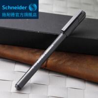 德国进口顺滑 施耐德Schneider中性笔911考试办公学生学习走珠笔