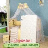 婴儿床实木无漆环保宝宝床床拼接床可变书桌婴儿摇篮床T 床/蚊帐/五件套/棉被/棕垫