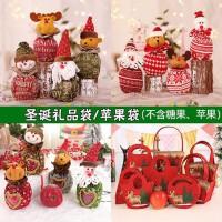 圣诞节装饰品苹果袋儿童平安夜创意小礼物糖果礼品平安果包装纸盒