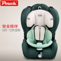 pouch儿童安全座椅Q19 车载宝宝安全座椅汽车用便携式9个月-12岁