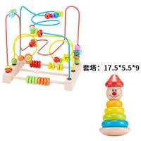 男孩绕珠玩具婴儿童女男孩一岁宝宝玩具1-2-3周岁两6-12个月串珠 早教益智玩具 +小丑套塔