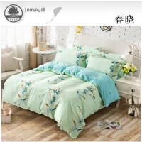家纺1.5m床被套全棉磨毛四件套纯棉1.8米简约4套件床单床品