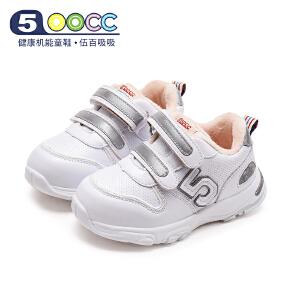 【1双8折,2双7折】500cc机能鞋白色18年冬新品婴儿鞋男女童学步鞋加绒加厚宝宝棉鞋