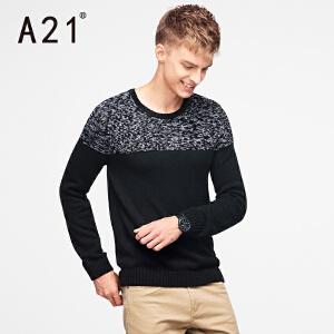 以纯A21男装长袖圆领男士保暖毛衣 学生拼接针织衫打底毛衣男秋冬潮流