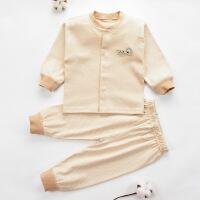 贝萌 婴儿套装春秋冬装男女衣服分体 0-3个月1岁彩棉套装宝宝用品服装