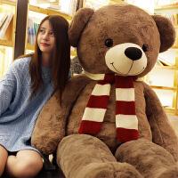 大熊圣诞节礼物送女友熊公仔熊猫抱抱熊毛绒玩具布娃娃1.8米