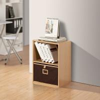 【当当自营】好事达 书柜书架现代简易置物储物收纳二层柜子9396