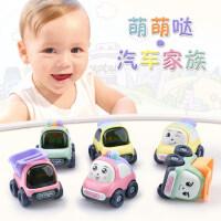 宝宝玩具车模型婴儿惯性小汽车回力工程车儿童飞机玩具男孩1-3岁
