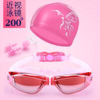 泳镜女近视高清防水雾大框电镀男士成人游泳装备有度数的眼镜