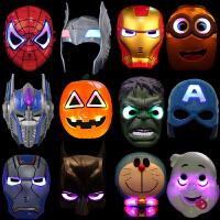 万圣节儿童男女发光动漫兔子变形金刚卡通蜘蛛侠钢铁侠蝙蝠侠面具