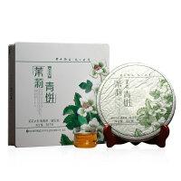 七彩云南庆沣祥茶叶 普洱茶茉莉青饼357g