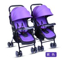 618双胞婴儿便携双胞可坐可躺轻便折叠可拆分超轻避震BB手推车gv8