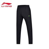 李宁运动裤男士足球系列长裤薄款裤子男装冬季平口梭织运动裤AYKM213