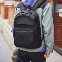李宁双肩包男包女包新款运动生活系列背包书包学生运动包ABSN043