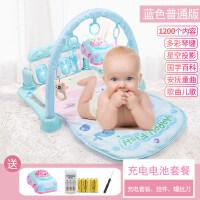 儿童节礼物 男孩婴儿脚踩钢琴音乐玩具健身架器0-1岁脚踏践踏女宝宝男孩女孩早教 育儿 充电版 脚踏琴+1200内容汽车