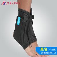 加压运动护踝男扭伤防护足球跑步女护脚腕透气健身羽毛球篮球护具 单只装送绷带护腕一只