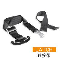 儿童汽车安全座椅宝宝固定器软链接带上拉带