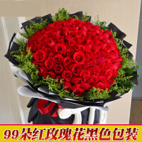 【支持礼品卡】99朵玫瑰花束礼盒北京鲜花速递同城送花长春天津上海广州杭州沈阳q8i