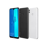 【当当自营】华为畅享 MAX 全网通版(4GB+128GB)天际白 移动联通电信4G手机 双卡双待