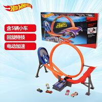 【当当自营】风火轮火辣小跑车超级电动回旋赛道轨道套装男孩儿童玩具Y3105