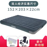 双人充气床垫 充气床单人家用加厚户外气垫床简易床折叠床充气床垫双人