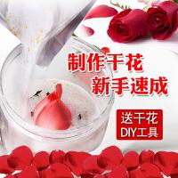 手工制作diy玫瑰花瓣鲜花永生花干花硅胶粉干燥剂 可重复使用