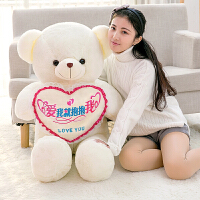 抱抱熊女生礼物可爱小号熊公仔*洋娃娃熊毛绒玩具送女友