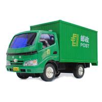 大号工程车儿童玩具车男孩子3-6周岁邮政车模型快递车大货车卡车