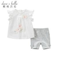 戴维贝拉夏装新款女童套装 宝宝休闲2件套DBM10598