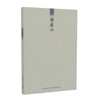 读库1406 张立宪 新星出版社【正版书籍,售后无忧】