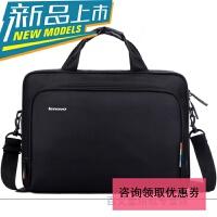 联想笔记本电脑包14寸 G480 Y470 S410P G400手提袋单肩斜跨包肩袋定制