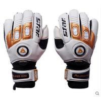 防护手套强力粘贴经久耐用透气排汗守门员手套 足球门将手套 护指手套