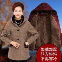 中老年女装秋装外套呢子大衣中长款加绒秋冬款妈妈外套 毛呢婆婆
