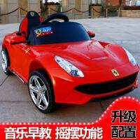 婴儿童玩具车四轮可坐遥控汽车1-3岁4-5摇摆童车宝宝电动车可坐人