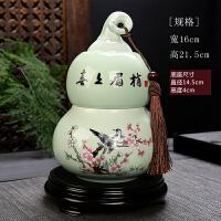 葫芦创意陶瓷摆件家居装饰茶几客厅酒柜工艺品中式博古架招财礼品