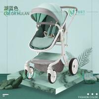 婴儿推车双向可坐平躺折叠伞车轻便宝宝儿童手推车