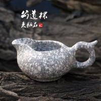 麦饭石石头水杯茶海日式分茶器功夫茶具纯全手工加厚耐热公道杯纯手工天然
